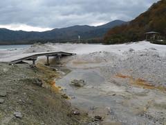 Hell at Osore-zan, Honshu