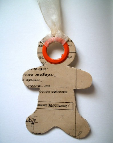 Gingerbreadman Ornament