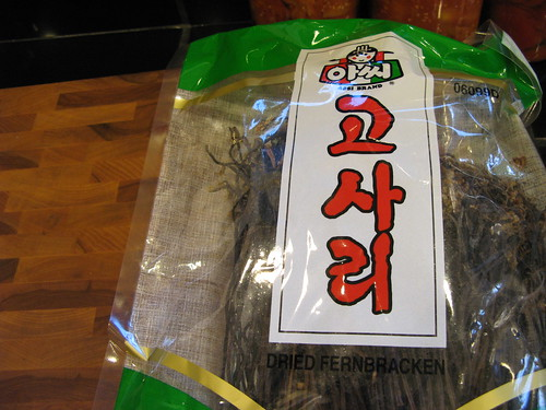 dried gosari namul