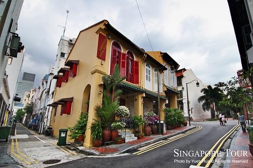 Ann Siang Hill Park │ Singapore