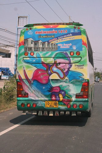 Cool Bus Thailand