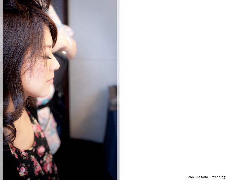 Leon&Etsuko_8