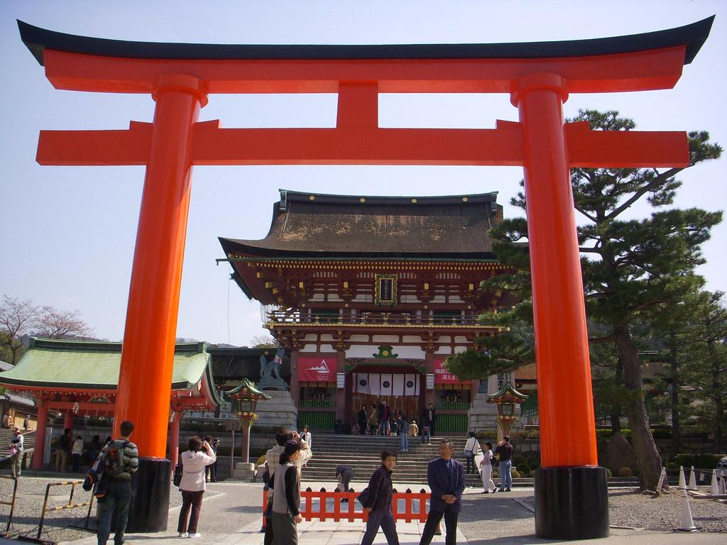 entrada fushimi inari