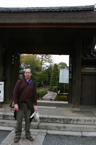 Tim outside Ryogen-in