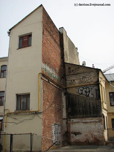 minsk_rev_15