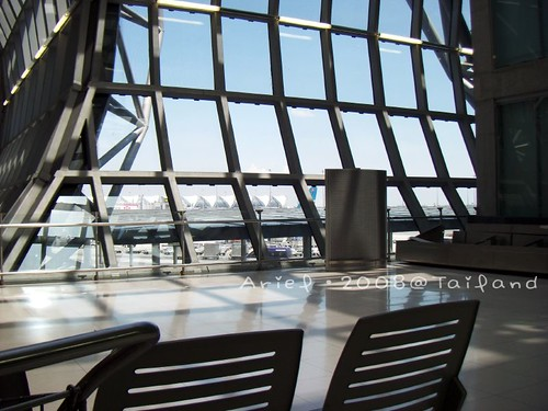 Tailand Bangkok Airport