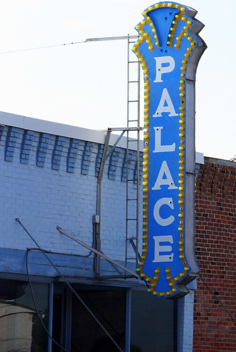 Palace Theater - Gallatin, TN