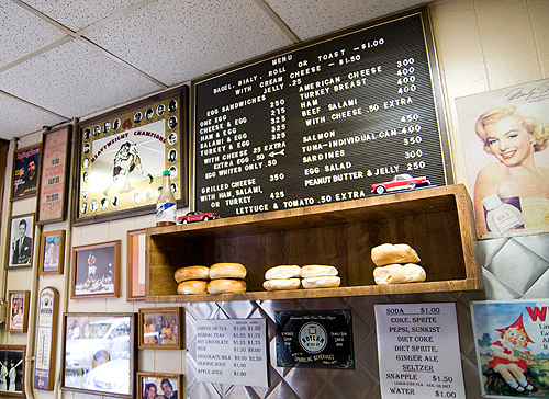 Downtown Lunch: Classic Coffee Shop