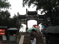 China-0312