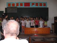 China-1590