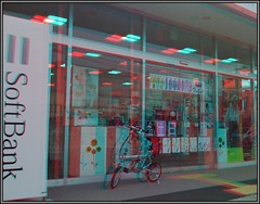 iPhone 3D-anaglyph-006