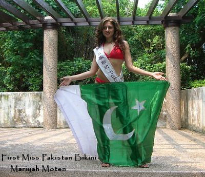 Miss Pakistan Mariyah Moten in bikini and Pakistan National flag