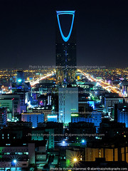 Kingdom Tower (Explored) (Ayman Aljammaz) Tags: light tower night book photo interestingness long exposure flickr photobook kingdom saudi arabia getty riyadh gettyimages  olia kingdomtower   explor   explored  olaiya