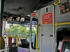 850_10番のバスに乗る