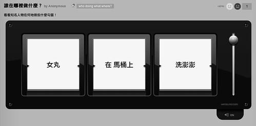 女丸 (by tenz1225)