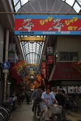 (eyawlk60) Tags: arcade osaka shinsekai