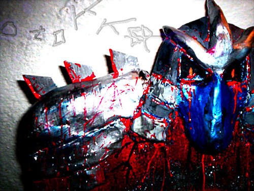 SHREDDER  - dead errrrrrrrrrrrrrrrrrrrrrrr ~~**