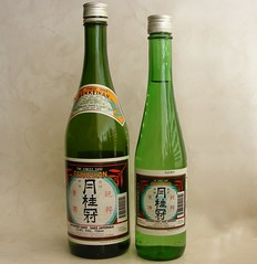 Fles Gekkeikan Sake