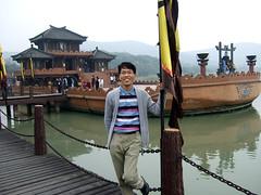 Wuxi-2008-10-31 025