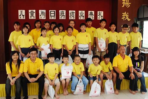 佛义周日班结业礼2008