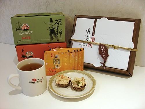 果子咖啡試吃組合_櫻花蝦巧克力兩粒_甜柿茶一杯