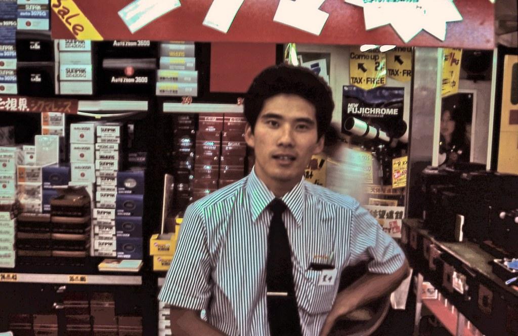 gm 02210 Akihabara Camera Store Staff, Tokyo 1983