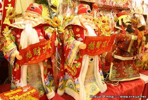【2009.01.19】台北年貨大街15.jpg