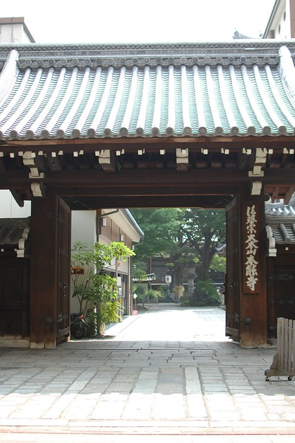 kyouto_042