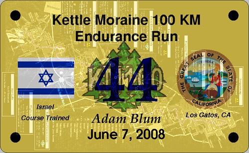 blum2-km2008-3