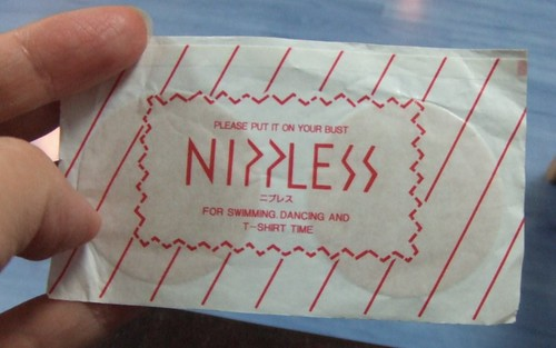 Nippless (for swimming, dancin and t-shirt time)