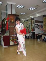China-0951