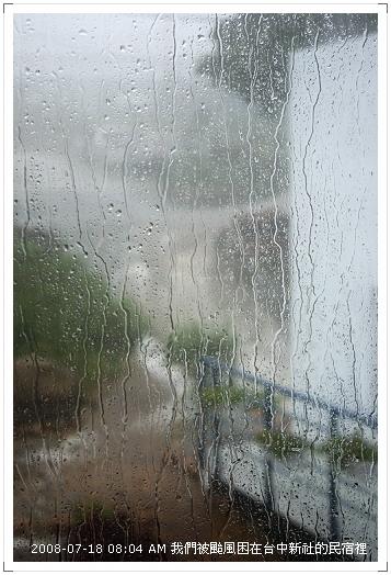 20080718颱風天在台中新社 (1)