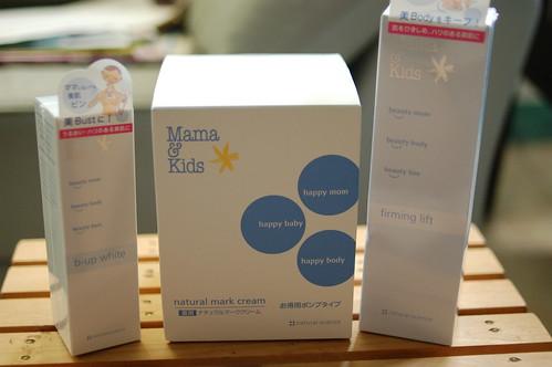 Mama & Kids 三劍客