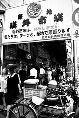 Tsukiji Jyogai-shij (vincelai) Tags: bw tokyo market tsukiji    blackwhitephotos  jyogaishij jogaishij