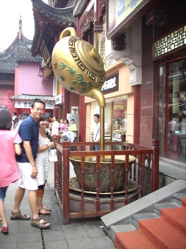 CHINA FALL08 9854