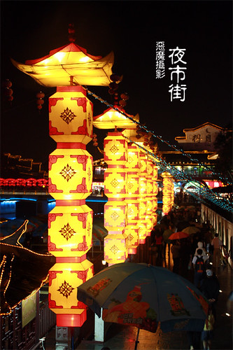 What a photo shot in China? Bright on the Night