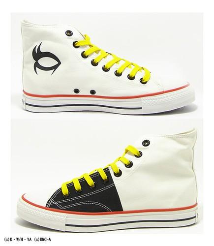 White Beams x DMC Sneakers