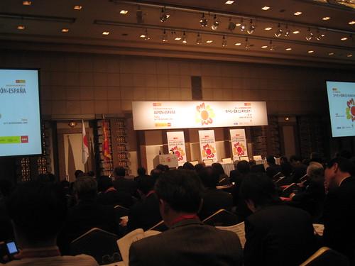 Evento ICEX en Tokio