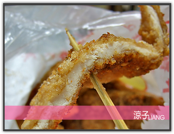 香味王03