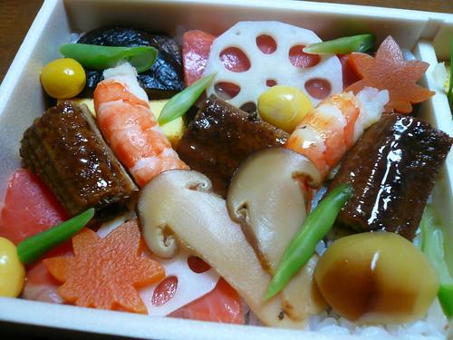 Nadaman Bento Box-sushi