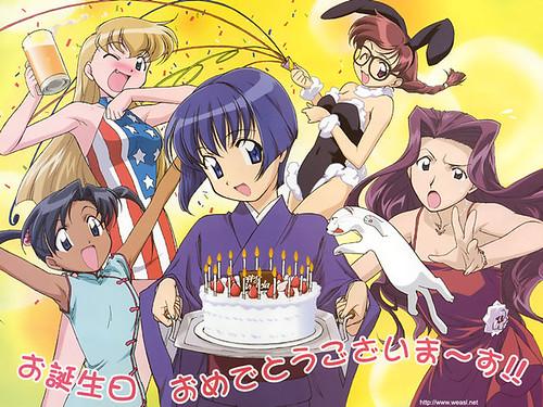 Поздравления с днем рождения подруге на японском 16