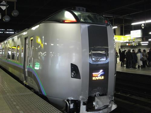 R1021308.JPG