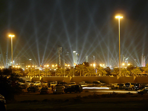 Lasers light up the night in a Qatar Public Holiday.