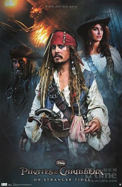 海盗4海报