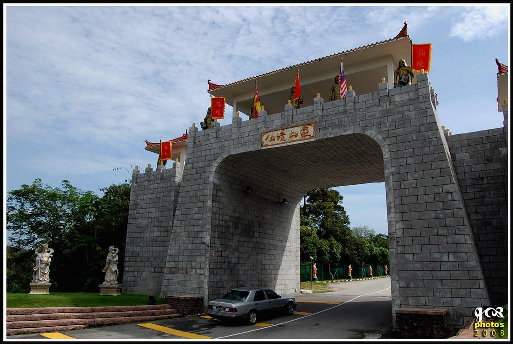 Fairy Park Entrance