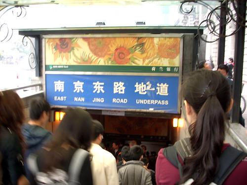 CHINA 5637