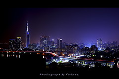Sleepless town (Fukuda.) Tags: friends japan nightshot fukuoka canoneos soe breathtaking shiningstar musictomyeyes allyouneedislove blueribbonwinner isawthelight supershot imagepoetry imagequality towardthesky noflashnightshots withsky flickrsmileys mywinners diamondheart platinumphoto anawesomeshot aplusphoto amazingshots infinestyle diamondclassphotographer flickrdiamond allin1 favphotographer globalvillage2 flickrbronzeaward citrit envyofflickr heartawards theunforgettablepictures brilliant~eye~jewel wonderfulworldmix betterthangood theperfectphotographer photosthatrock bluespointofview iamflickr goldenglobe1awards ilovemypics thebestpicturegallery digifotopro multimegashot ourmasterpieces spiritofphotography 469photographer qualitypixels alemdagqualityonlyclub worldwideurbanpanorama photographersgonewild beautifulsecrets thedigitographer thebestcityshots pigawards magnificentblue