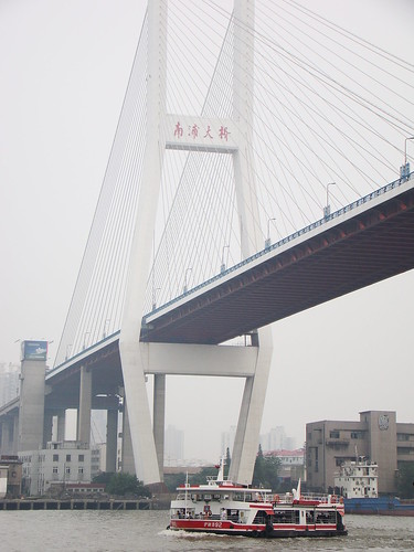Nanpu Bridge Area