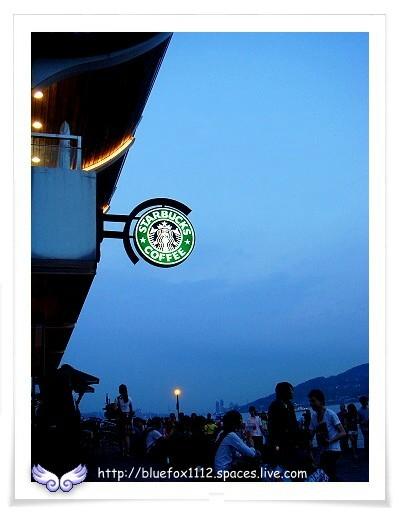 080504淡水散步16_相約Starbucks