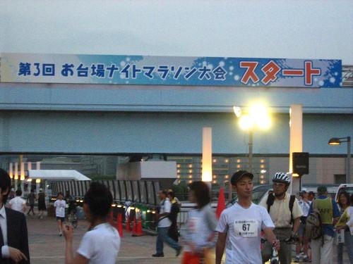 Odaiba Marathon